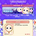 0903_政宗生日祭15.png
