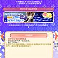 0903_政宗生日祭16.png
