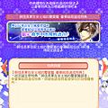 0903_政宗生日祭17.png