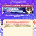 0903_政宗生日祭18.png