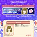 0903_政宗生日祭19.png