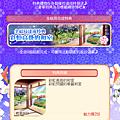 0903_政宗生日祭20.png