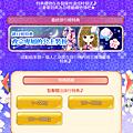 0903_政宗生日祭21.png