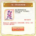 0903_政宗生日祭22.png