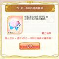 0903_政宗生日祭23.png