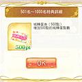 0903_政宗生日祭24.png