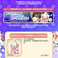0903_政宗生日祭25.png