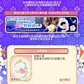 0903_政宗生日祭26.png