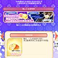 0903_政宗生日祭27.png
