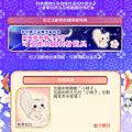 0903_政宗生日祭28.png