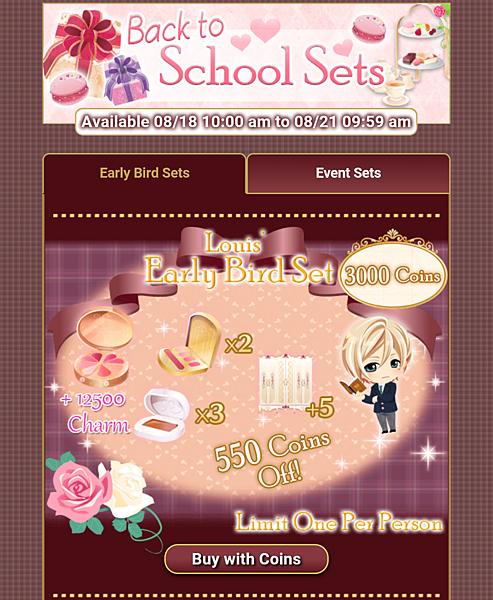 SchoolDays_EarlyBirdSet_01.png