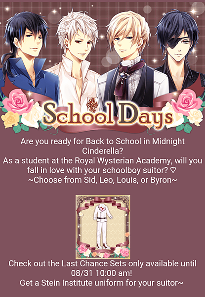 SchoolDays_sell gift-01.png