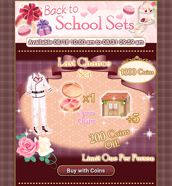 SchoolDays_sell gift-02.png