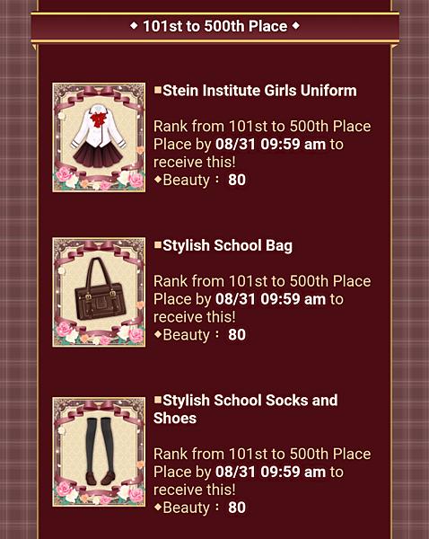 SchoolDays_09-04.png