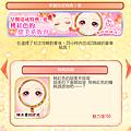 0913-傾注愛的方式_010.png