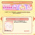 0913-傾注愛的方式_011.png