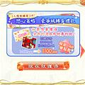 0917戀心策略~危險的祭典約會-011.png