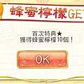 0927_運動大會-02.png