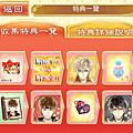 0927_運動大會-05_03.png