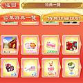 0927_運動大會-05_05.png
