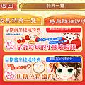 0927_運動大會-06.png