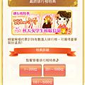 0927_運動大會-07.png