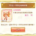 0927_運動大會-07_02.png