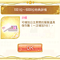 0927_運動大會-07_03.png