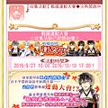 0927_運動大會-08.png