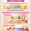 0927_運動大會-08_01.png