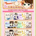 0927_運動大會-08_02.png
