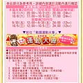 0927_運動大會-08_03.png