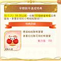 0927_運動大會-09_01.png