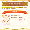 0927_運動大會-09_02.png