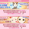 [預告]下剋上戀愛戰爭_04.png