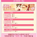 下剋上戀愛戰爭_End02.png