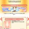 1011-下剋上-ing-05.png