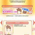 1011-下剋上-ing-12.png
