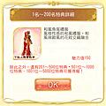 1011-下剋上-ing-14_01.png