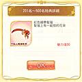1011-下剋上-ing-14_02.png