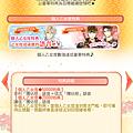 1011-下剋上-ing-16.png