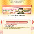 1011-下剋上-ing-17.png