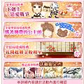 1011-下剋上-ing-21.png