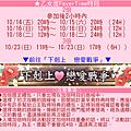 1011-下剋上-ing-22.png