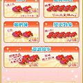 1104_戀愛的味道_01.png