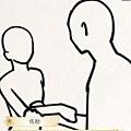 1116_心跳不已的舉動_06.束縛手腕_顯如_00.jpg