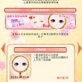 1202_屬於我的戰國武將-part03-19-04.png