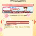 1202_屬於我的戰國武將-part03-22-01.png