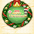 1216_亂世的Merry Christmas_01.png
