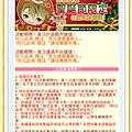 1216_亂世的Merry Christmas_14-02.png